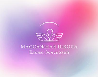 Massage School of Yelena Zemskova | ReBranding