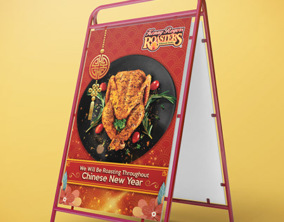 Kenny Rogers Singapore A1 Poster