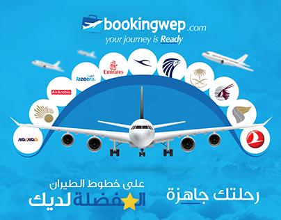 Bookingwep Airlines Design | بوكينج ويب خطوط الطيران