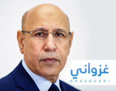 Photo pour la campagne du candidat Gazouani