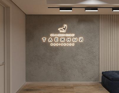"Design project ""Spa & Health Club byTaiga Residence"""