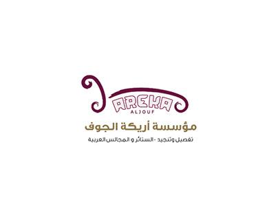 AREKA Aljouf