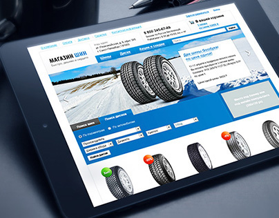 Online store wheels and tires