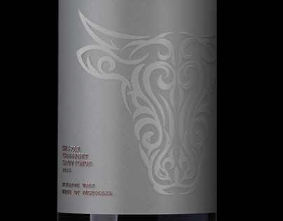 VINAGYU AUSTRALIS WINE