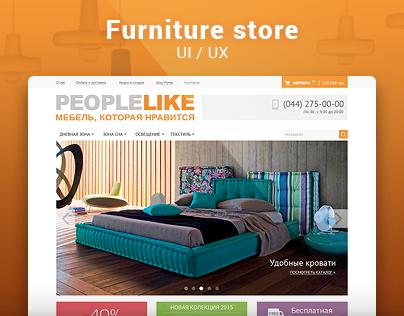 PeopleLike - магазин меблiв
