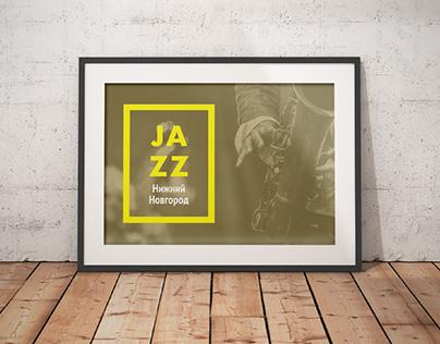 Jazz — Нижний Новгород