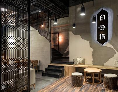 En Vain 白搭 Baijiu Bar Interior Design
