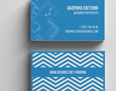 Визитка • Personal card