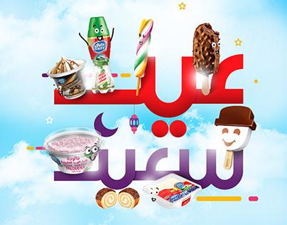 Happy Eid wishes from daity icecream family