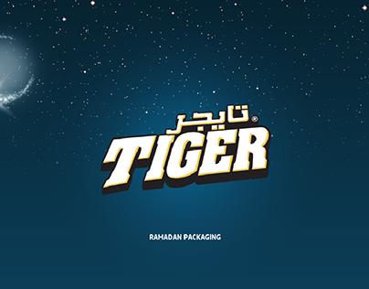 Tiger - Ramadan Packaging
