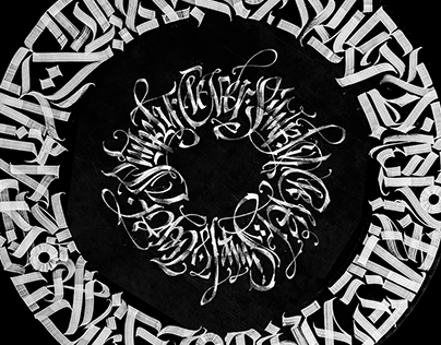 Calligraphy collection by Pokras Lampas: part 5.