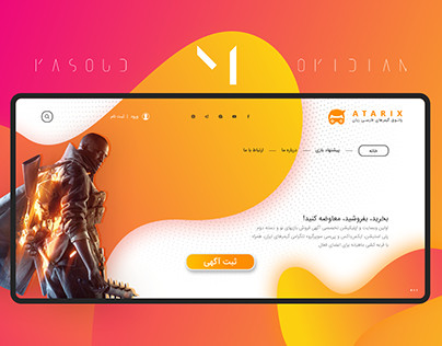 Atarix - Website Design