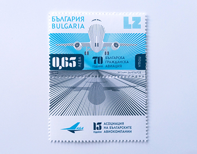 Postage mark dedicated to the 70th anniversary of th