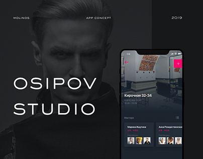 Osipov studio app