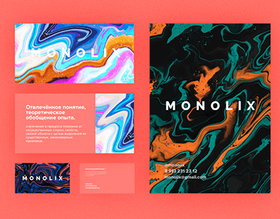 Abstract firm style / Monolix