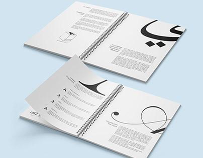 Study on Typography