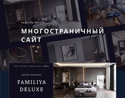 Многостраничный сайт для отеля Familiya DeLuxe