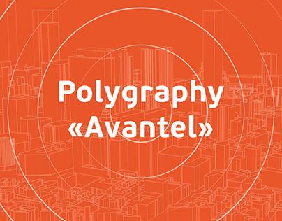 "Poligraphy ""Avantel ""in company colors"