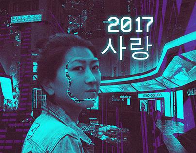 Photoillustration/Cyberpunk