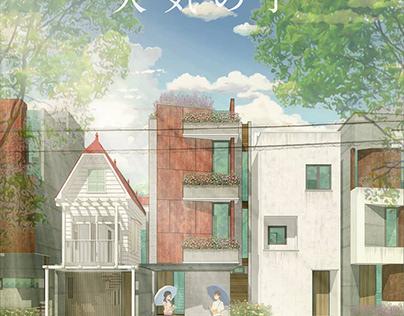 5x10 / 5x13 house