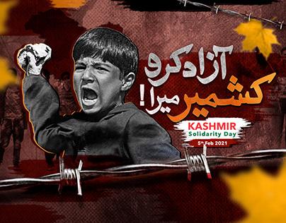 Azad Karo Kashmir Mera (Kashmir Solidarity Day)