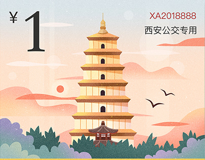 Illustrations for Xi'an Tickets