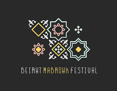 Beirut Mabrouk Festival