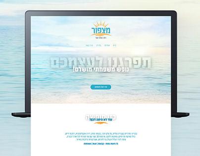 Mitzpor Landing Page