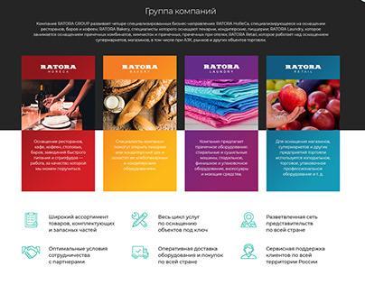 Сайт-визитка компании RATORA Group