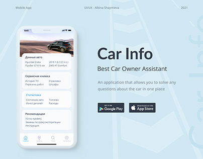 CAR INFO - Mobile App Concept for car owners