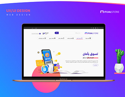 WEB DESIGN ( e commerce ) UX UI DESIGN
