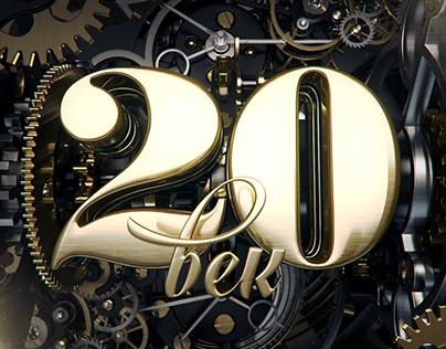 20 century presents / RUSSIA1