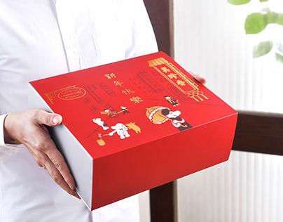cama café ✕ BEE CHENG HIANG CNY Package Design
