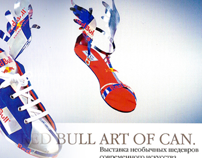 RedBull Art Of Can 2008