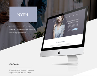 Design NYSH - international luxury wedding planners