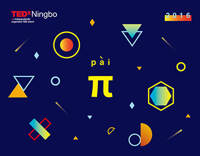 TEDxNingbo π