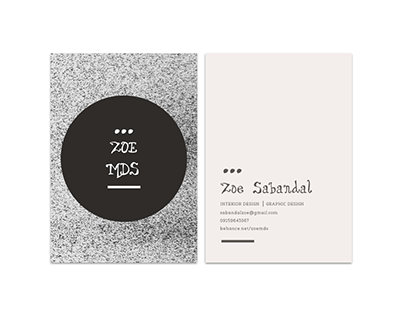 Self Branding 2.5