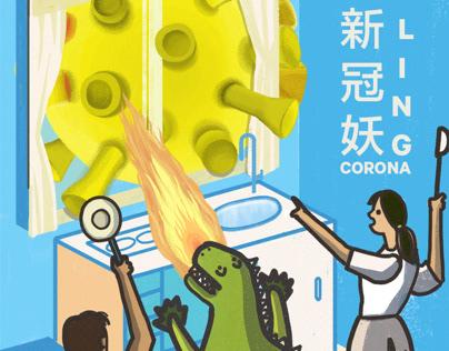 Killing Corona