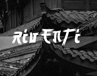 """""""The Dojo"""" - Riventi"""