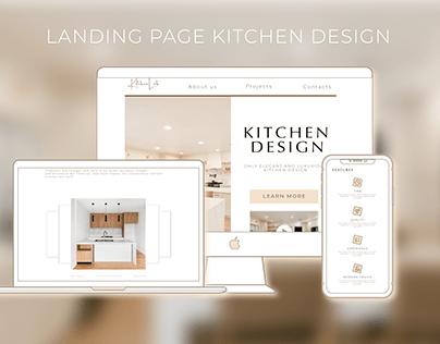 Landing page Interior design | Лендинг дизайн интерьера