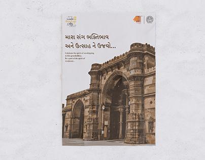 Ahmedabad - World Heritage City   Poster Designs
