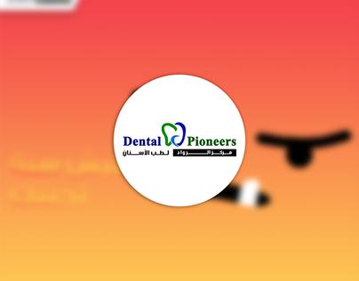 Dental Pioneers Clinic Social Media Posts.