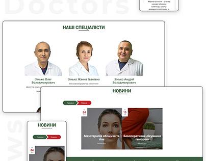 "Website for ""Zdorovya-Centr"""