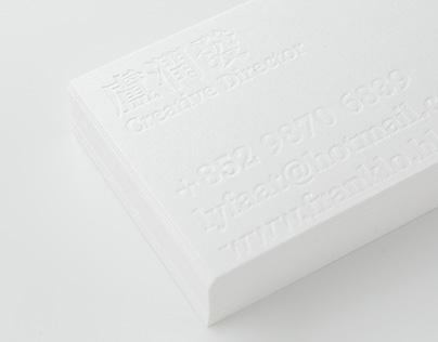 Frank Lo Name card