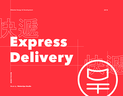Express Delivery from China