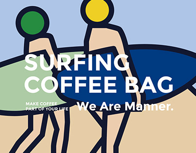 Manner Coffee Surfing Coffee Bag |Packaging Deisgn