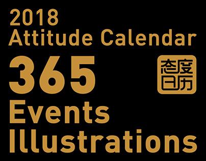 attitude calendar态度日历