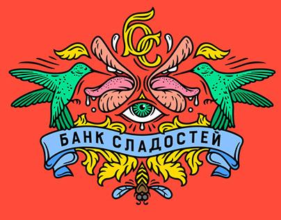 Фирменный стиль и логотип кондитерской Банк сладостей