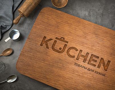 KÜCHEN. Товары для кухни. Логотип.