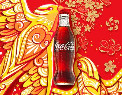 CocaCola Vietnam - Tet campaign